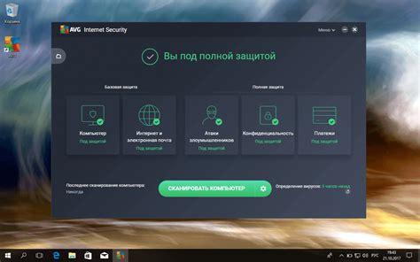 tri gratis internet 2018 avg internet security 2018 free 1 year license
