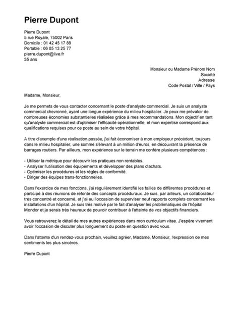 Exemple De Lettre De Motivation Commercial Lettre De Motivation Analyste Commercial Exemple Lettre De Motivation Analyste Commercial
