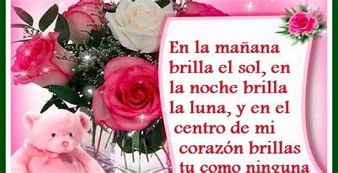 imagenes de amor para celular gratis en español poemas de amor gratis para enamorar descargar poemas