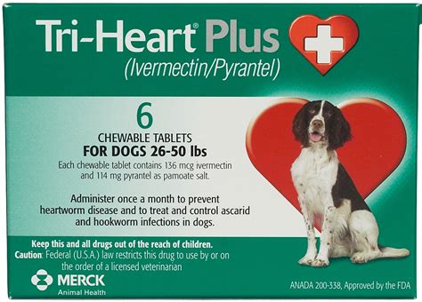 heartgard plus for dogs 26 50 lbs tri plus for dogs compares to heartgard plus merck safe pharmacy heartworm