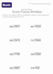 long division worksheets kids learning station