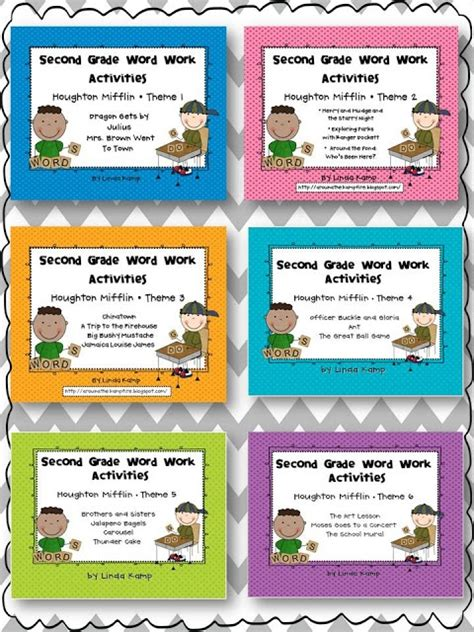 houghton mifflin reading worksheets 1000 images about houghton mifflin reading grade 2 on author studies grade 2 and