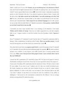 Biography Essay Sle by Story Essay