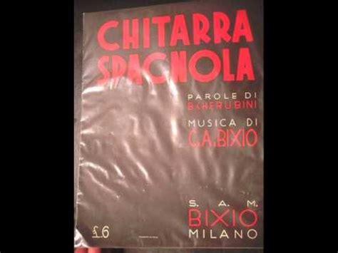 la spagnola testo gilberto mazzi chitarra spagnola con testo wmv