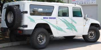 Toyota Mega Cruiser Toyota Mega Cruiser 187 Selling Cars In Your City