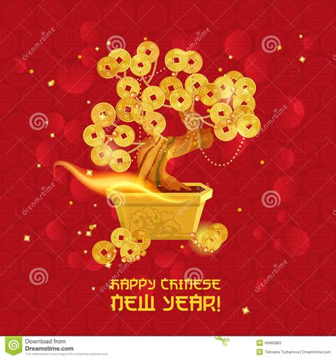 new year period in china new year stock vector image 46682883