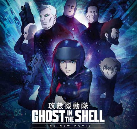 sinopsis film tentang hacker ghost in the shell 2015 bd subtitle indonesia drivenime