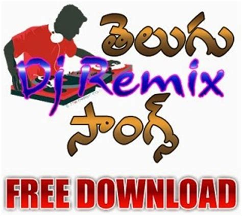 dj murga remix mp3 download latest telugu dj remix songs free download 18 telugu