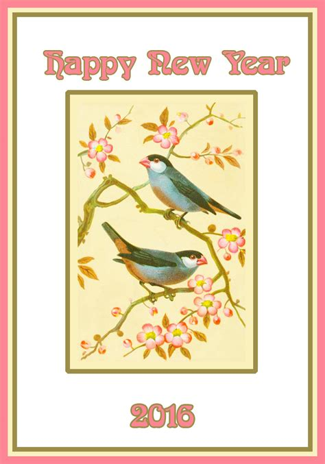 new year free printable cards new year greeting cards free printable greeting cards