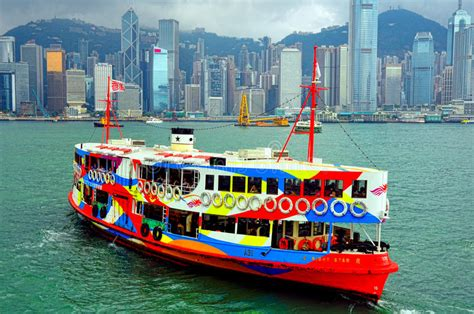 star ferry hong kong location hong kong star ferry editorial stock photo image of ferry