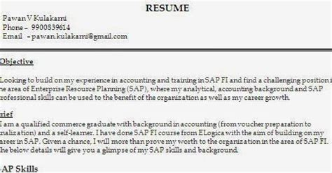 sap tutorial for accounts payable accounts payable resume