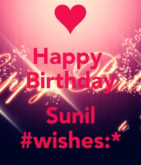 happy birthday raju mp3 download happy birthday sunil wishes poster raju keep calm o