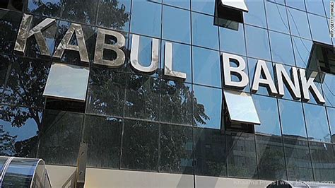 kabul bank senior officials accused in kabul bank vanishes
