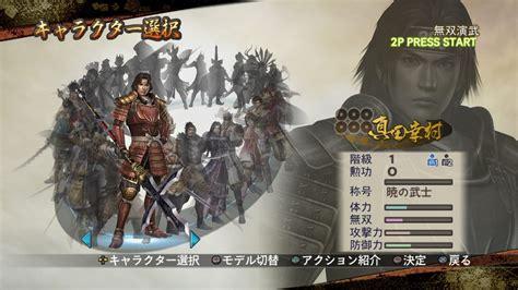 download samurai warrior 2 xtreme legend ps2