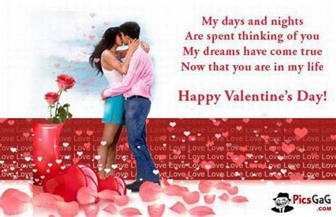 valentines day love quotes happy valentines day amusingfun com pictures and