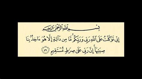 download mp3 ayat ayat cinta 2 isyana munjiyat youtube
