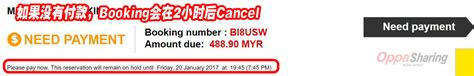 airasia need payment 订购airasia机票时候遇到need payment要怎么办 oppa sharing