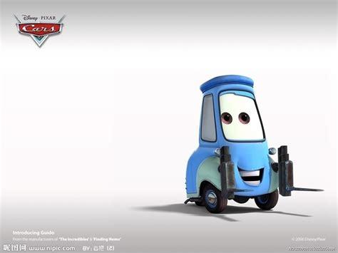 film blue car 汽车总动员设计图 其他 动漫动画 设计图库 昵图网nipic com