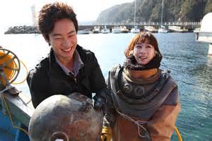 Watch Ghost Sweepers 2012 Full Movie Ghost Sweepers 점쟁이들 Movie Picture Gallery Hancinema The Korean Movie And Drama Database