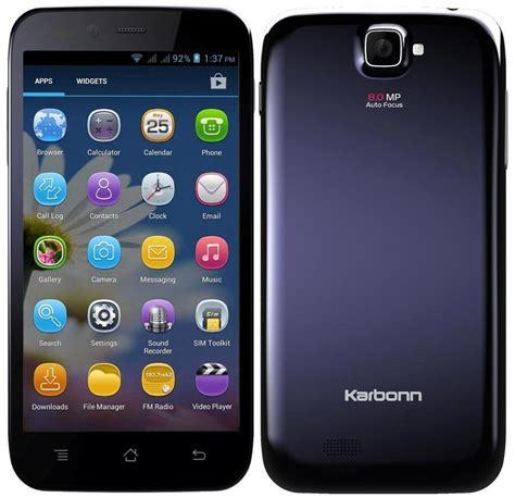 mobile themes for karbonn titanium s5 karbonn titanium s5i with 5 inch display dual core