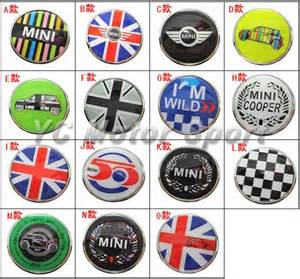 Mini Cooper Insignia Aliexpress Buy Free Shipping Car Accessories Front