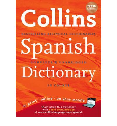 collins spanish dictionary complete 000815838x collins spanish dictionary complete unabridged 9780007289783