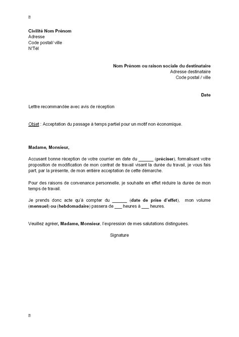 Exemple De Lettre De Demande A Temps Partiel Exemple Lettre De Motivation Temps Partiel Lettre De Motivation 2017