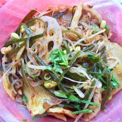 Baru Zhi Siang Zhi Original Day ri ri hong mala xiang guo 日日红麻辣香锅 park s food