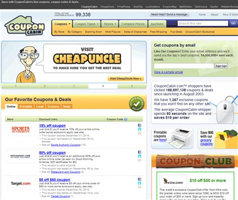 couponcabin driverlayer search engine