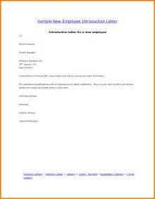 resume cover letter for device sales