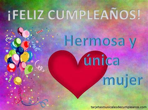 imagenes feliz cumpleaños hija para facebook imagenes de cumplea 241 os para mujeres gratis tarjetas