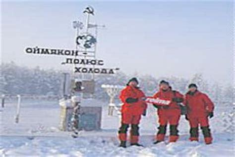 le pi 249 citt 224 immagini ojmjakon polo sud antartide siberia alaska le