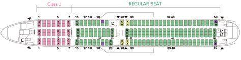 american airlines 763 seating 777 200 seat plan related keywords 777 200 seat plan
