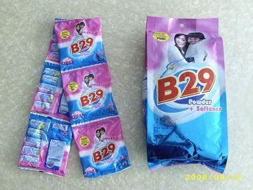 B29 Soft Pink b29 powder softener pt sinar antjol