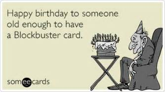 extremely early birthday wishes self absorbed ecard birthday ecard