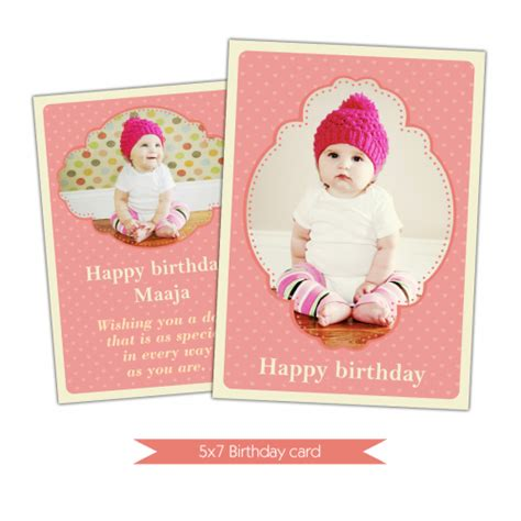 happy birthday greeting card template photoshop nuwzz happy birthday card photoshop template baby pink