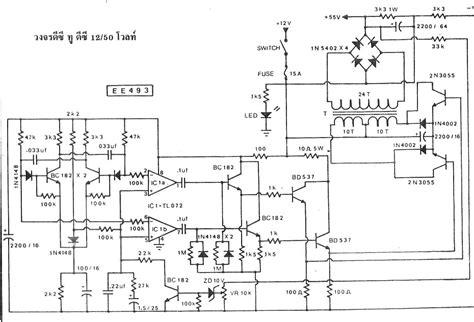 Kit Regulator Ac Dc 12v Ke Dc 9v Converter dc 12v to dc 50v converter for car