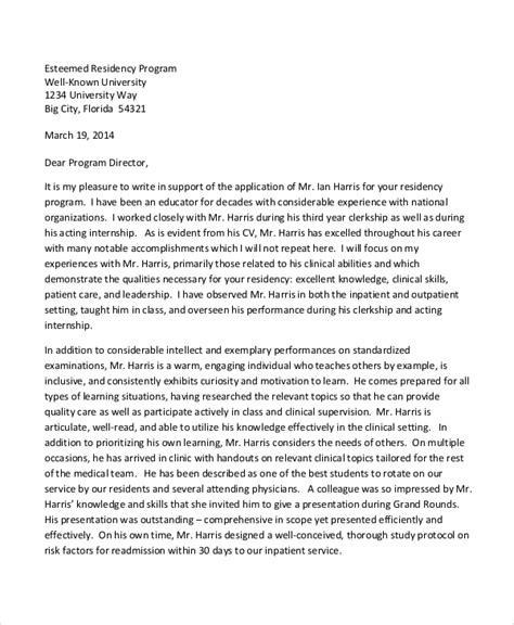 sample school recommendation letter templates