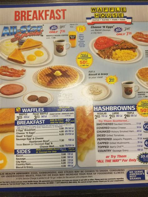 waffle house tupelo ms waffle house diners 722 s gloster rd tupelo ms