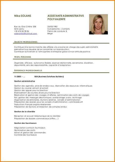 Lettre De Motivation De Gestionnaire Administratif 6 Lettre De Motivation Gestionnaire Administratif Format Lettre