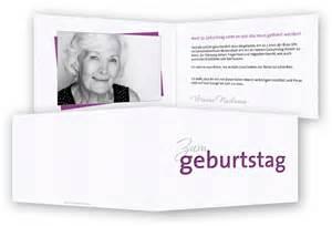 Kostenlose Vorlage Geburtstag Einladungskarten 70 Geburtstag Vorlagen Gratis