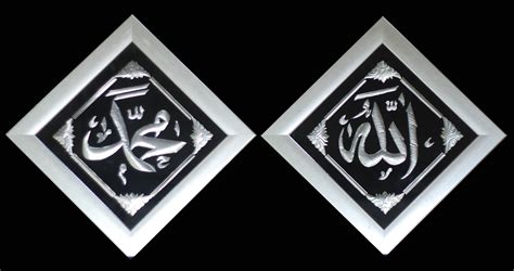 Frame Foto Lafad Allah Muhammaf gallery kaligrafi pigura foto pigura lukisan pigura