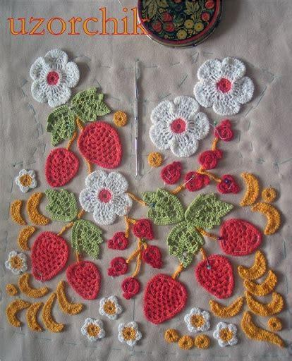 17 mejores im 225 genes sobre ganchillo clases en pinterest crochet ruso picasa crochet ruso en pinterest motivo de