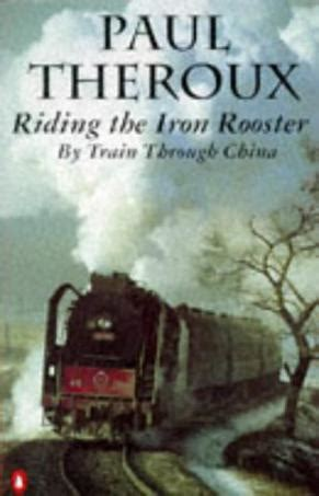 libro riding the iron rooster riding the iron rooster 豆瓣