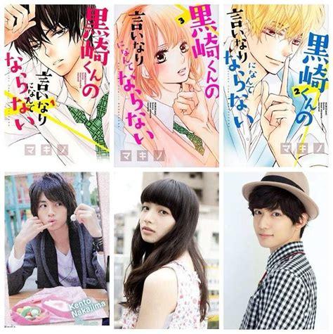 film drama anime shoujo manga recommendation kurosaki kun no iinari ni