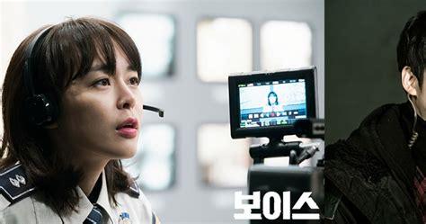 film korea komedi romantis 2017 trailer sinopsis drama korea voice 2017 eps 1 16 tamat