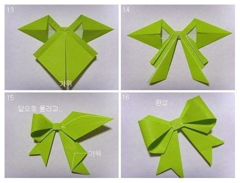 Origami Printouts - origami bow 4 printouts and paper craft