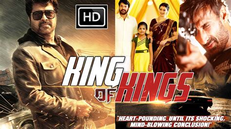 watch what a whopper 1961 full movie official trailer king of kings 2015 hindi dubbed full movie hindi movies 2015 full movie youtube