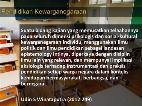 Pkn Civic Education 2 esensi dan perkembangan pkn persekolahan
