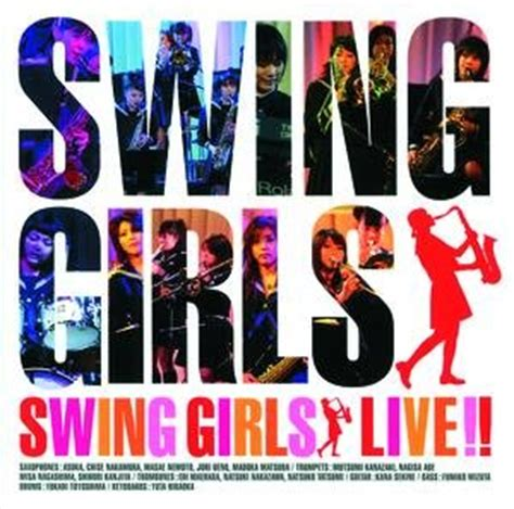 swing girls sing sing sing swing girls sing sing sing listen watch download and